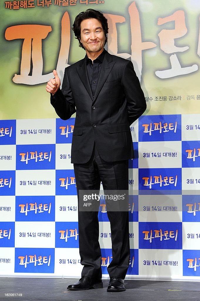 South Korean actor Han Suk-Kyu attends press conference for the new film 'My Paparotti' in Seoul on February 18, 2013. REPUBLIC