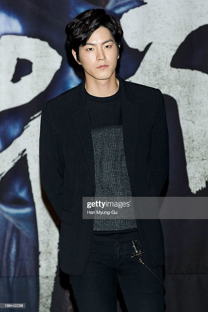 South Korean actor Hong Jong-Hyun attends a press conference to promote the KBS drama 'Jeonwoochi' on November 14, 2012 in Seoul, South Korea. The drama will open on November 21 in South Korea.