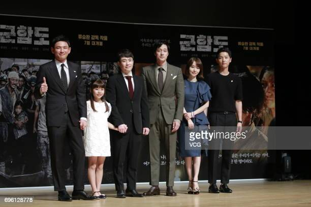 South Korean actor Hwang JungMin actress Kim SuAn director Ryu SeungWan actor So Jiseob actress Lee JungHyun and actor Song JoongKi attend the press...