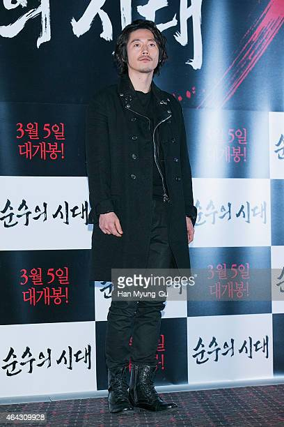 South Korean actor Jang Hyuk attends the press screening for 'Empire Of Lust' at CGV on February 24 2015 in Seoul South Korea The film will open on...