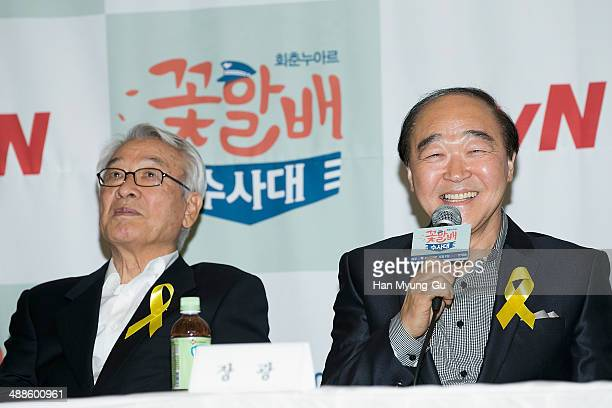 South Korean actor Jang Kwang attends the tvN drama 'Flower Grandpas Investigator' press conference at the Press Center on May 7 2014 in Seoul South...