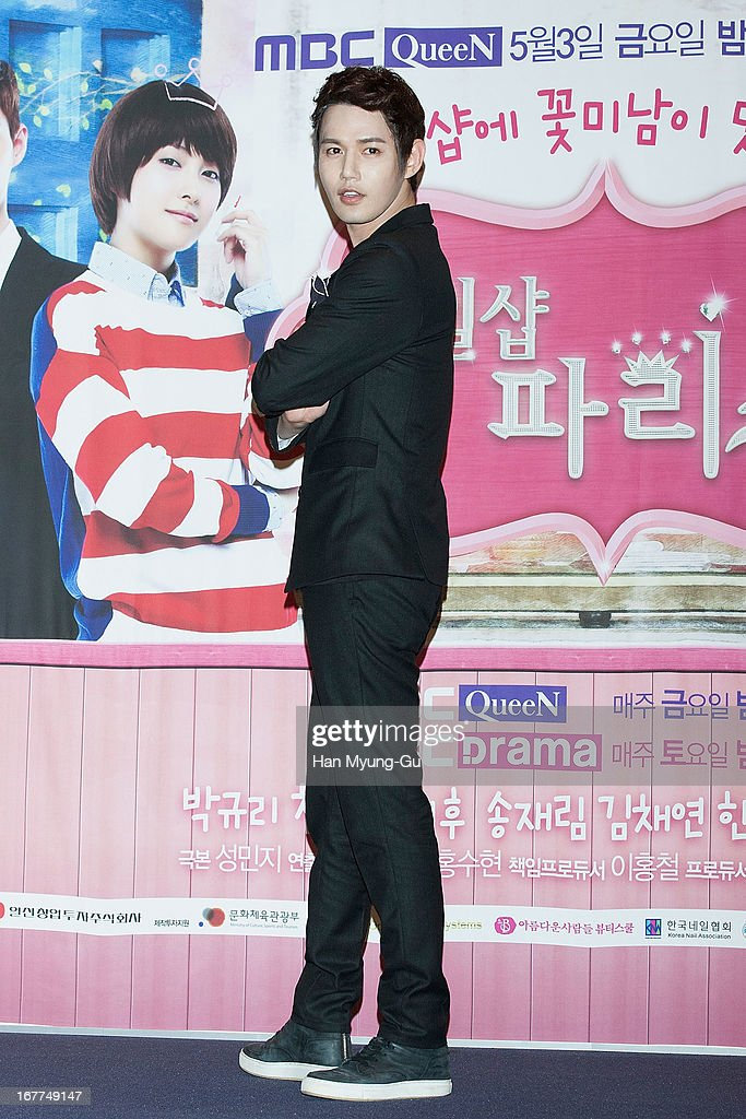 South Korean actor Jeon Ji-Hoo attends the MBC QueeN drama 'Nail Shop Paris' Press Conferencce at IFC Mall CGV on April 26, 2013 in Seoul, South Korea. The drama will open on May 03 in South Korea.