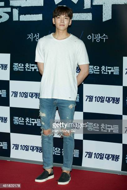 South Korean actor Ji ChangWook attends 'Good Friends' VIP screening at CGV on July 2 2014 in Seoul South Korea The film will open on July 10 in...