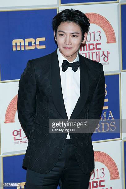 South Korean actor Ji ChangWook attends the 2013 MBC Drama Awards on December 30 2013 in Seoul South Korea