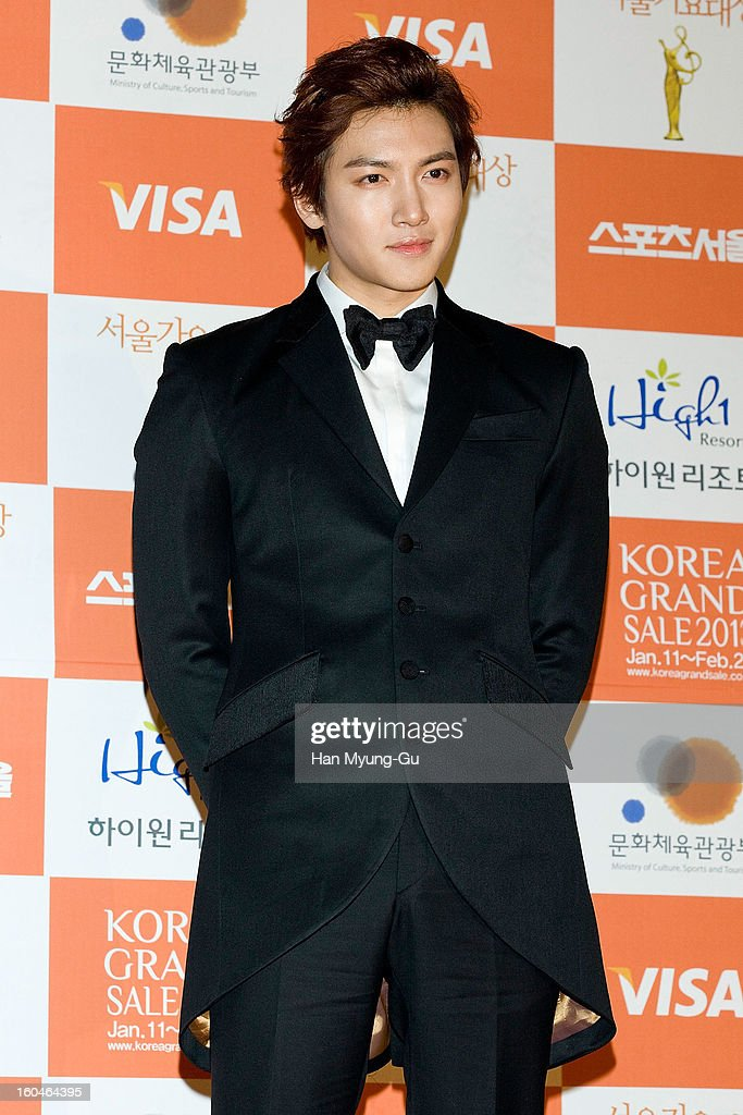 South Korean actor Ji Chang-Wook attends the 22nd High1 Seoul Music Awards at SK Handball Arena on January 31, 2013 in Seoul, South Korea.