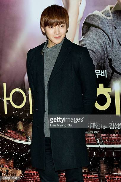 South Korean actor Ji ChangWook attends the 'My Little Hero' VIP Screening at CGV on January 3 2013 in Seoul South Korea The film will open on...
