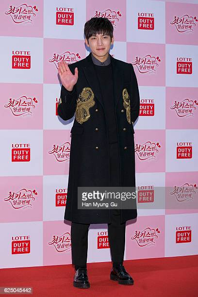 South Korean actor Ji ChangWook attends the press conference for Lotte Duty Free Web Drama '7 First Kisses' on November 22 2016 in Seoul South Korea
