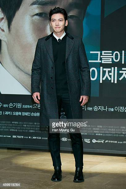 South Korean actor Ji ChangWook attends the press conference of KBS Drama 'Healer' at the Raum on December 4 2014 in Seoul South Korea The drama will...