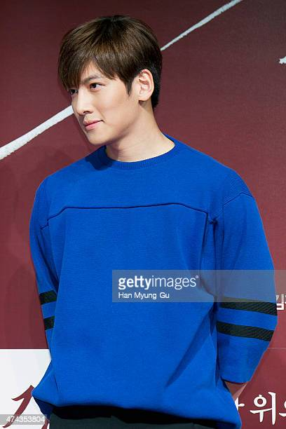 South Korean actor Ji ChangWook attends 'The Treacherous' VIP screening at Lotte Cinema on May 18 2015 in Seoul South Korea The film will open on May...