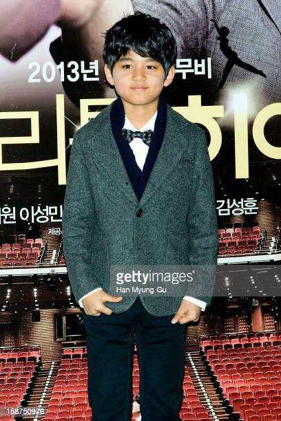 South Korean actor Ji DaeHan attends the 'My Little Hero' press screening at CGV on December 27 2012 in Seoul South Korea The film will open on...