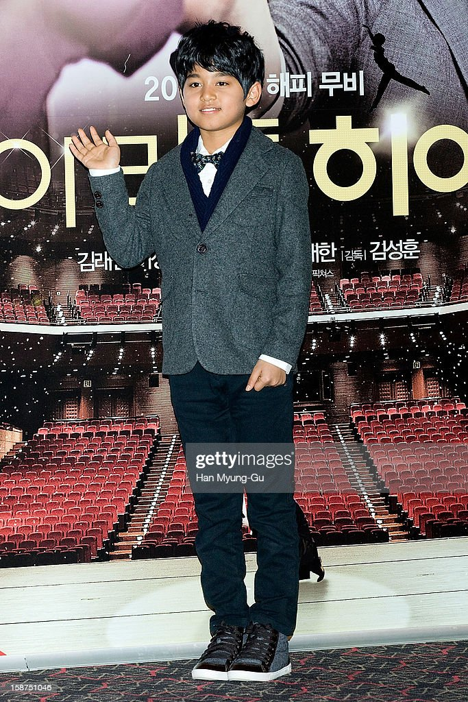 South Korean actor Ji Dae-Han attends the 'My Little Hero' press screening at CGV on December 27, 2012 in Seoul, South Korea. The film will open on Janeary 10, 2013 in South Korea.