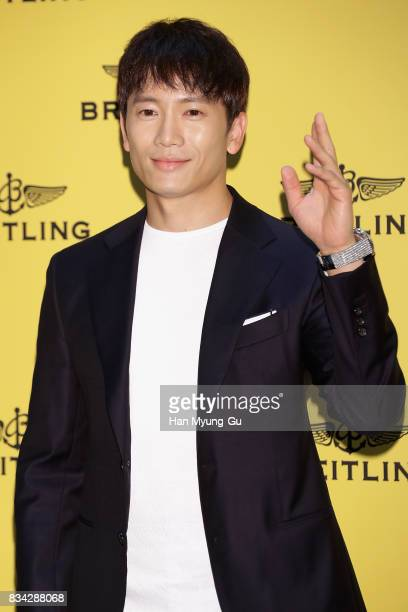 South Korean actor Ji Sung attends the photocall for 'BREITLING' Launch at Lotte Department Store on August 17 2017 in Seoul South Korea
