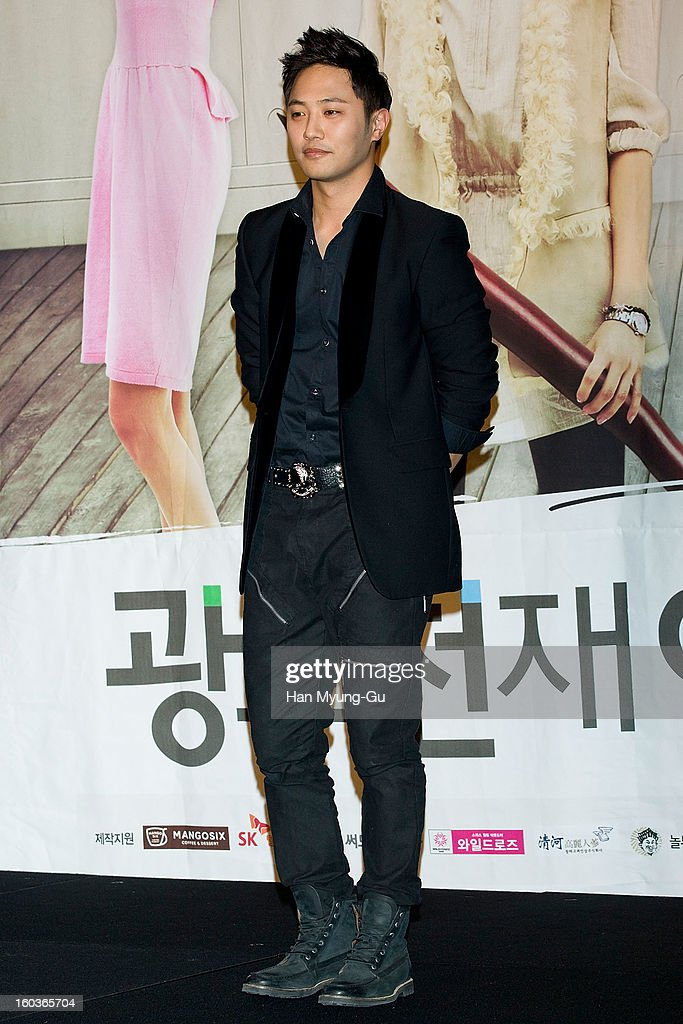 South Korean actor Jin Goo attends the KBS2 Drama 'AD Genius Lee Tae-Baek' Press Conference at Conrad Hotel on January 30, 2013 in Seoul, South Korea. The drama will open on February 04 in South Korea.