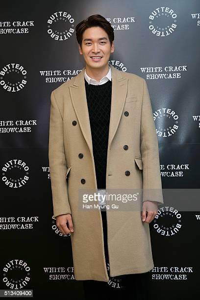 South Korean actor Jung GyuWoon attends the photocall for 'BUTTERO' 2016 S/S White Crack on February 26 2016 in Seoul South Korea