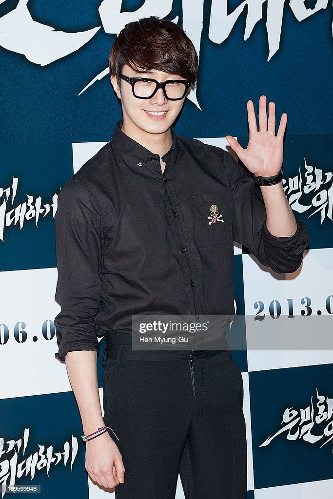 South Korean actor Jung IlWoo attends the 'Secretly Greatly' VIP Screening at Mega Box on May 27 2013 in Seoul South Korea The film will open on June...