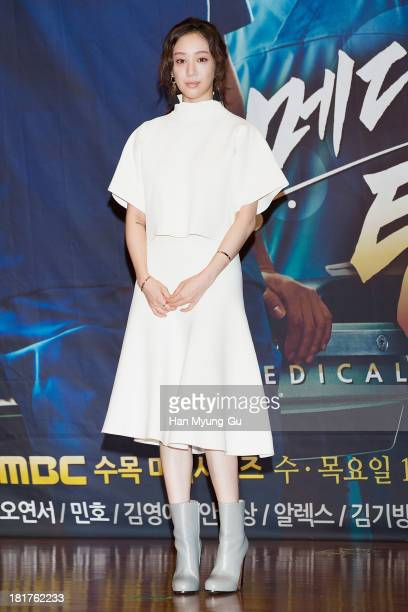 South Korean actor Jung RyeoWon attends MBC drama 'Medical Top Team' press conference on September 24 2013 in Seoul South Korea The drama will open...