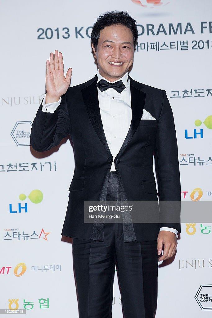 South Korean actor Jung WoongIn arrives for photographs at 2013 Korea Drama Awards at Jinju Arena on October 02 2013 in Jinju South Korea