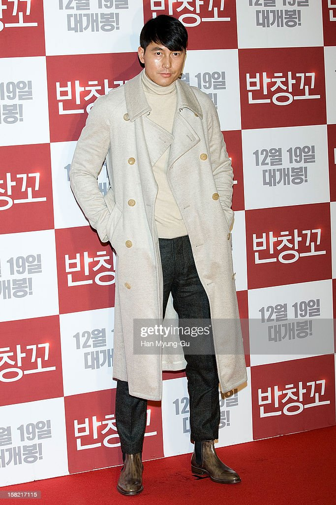 South Korean actor Jung Woo-Sung attends the 'Love 119' VIP Screening at Kyung Hee University on December 11, 2012 in Seoul, South Korea. The film will open on December 19 in South Korea.