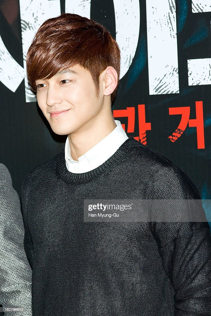 South Korean actor Kim Beom attends the 'Psychometry' VIP Screening at CGV on February 26, 2013 in Seoul, South Korea. The film will open on March 07 in South Korea.