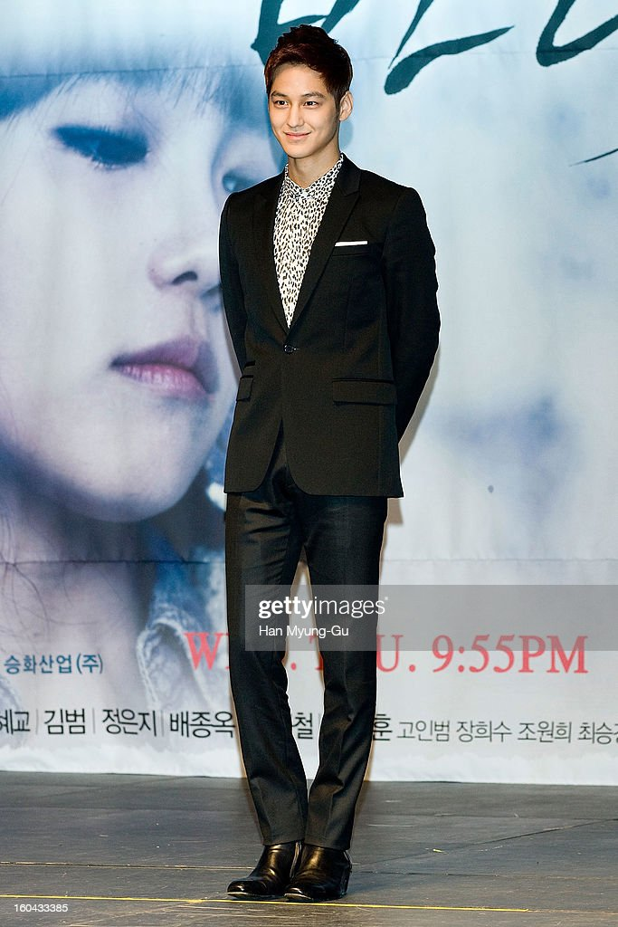 South Korean actor Kim Beom attends the SBS Drama 'Baramibunda' press conference at Blue Square Samsung Card Hall on January 31, 2013 in Seoul, South Korea. The drama will open on February 13 in South Korea.