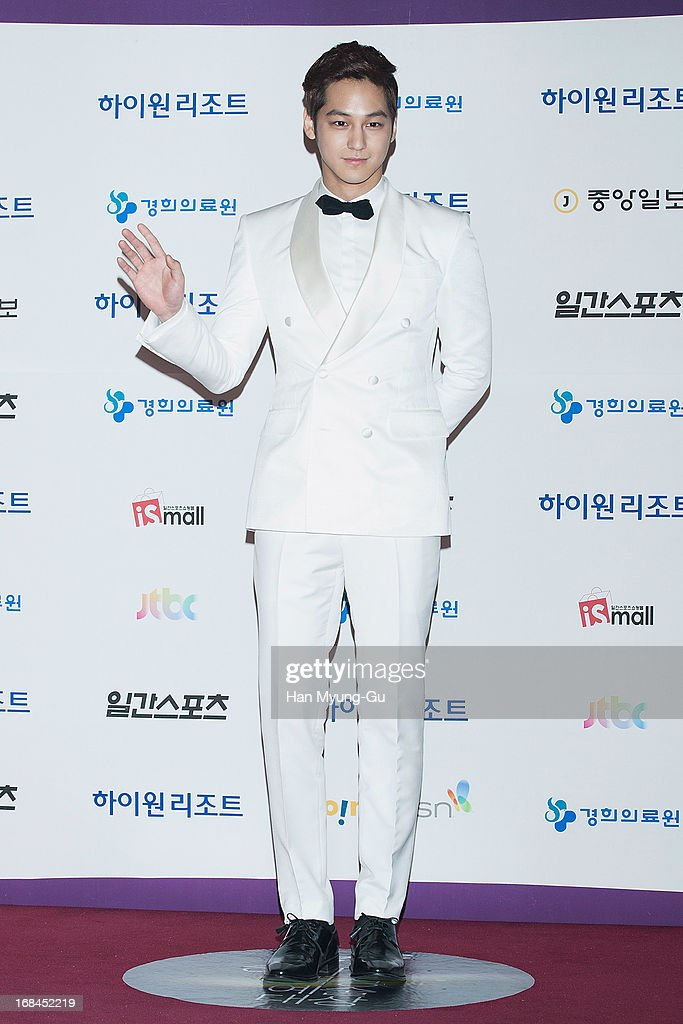 South Korean actor <a gi-track='captionPersonalityLinkClicked' href=/galleries/search?phrase=Kim+Bum&family=editorial&specificpeople=4213404 ng-click='$event.stopPropagation()'>Kim Bum</a> attends the 49th Paeksang Arts Awards on May 9, 2013 in Seoul, South Korea.