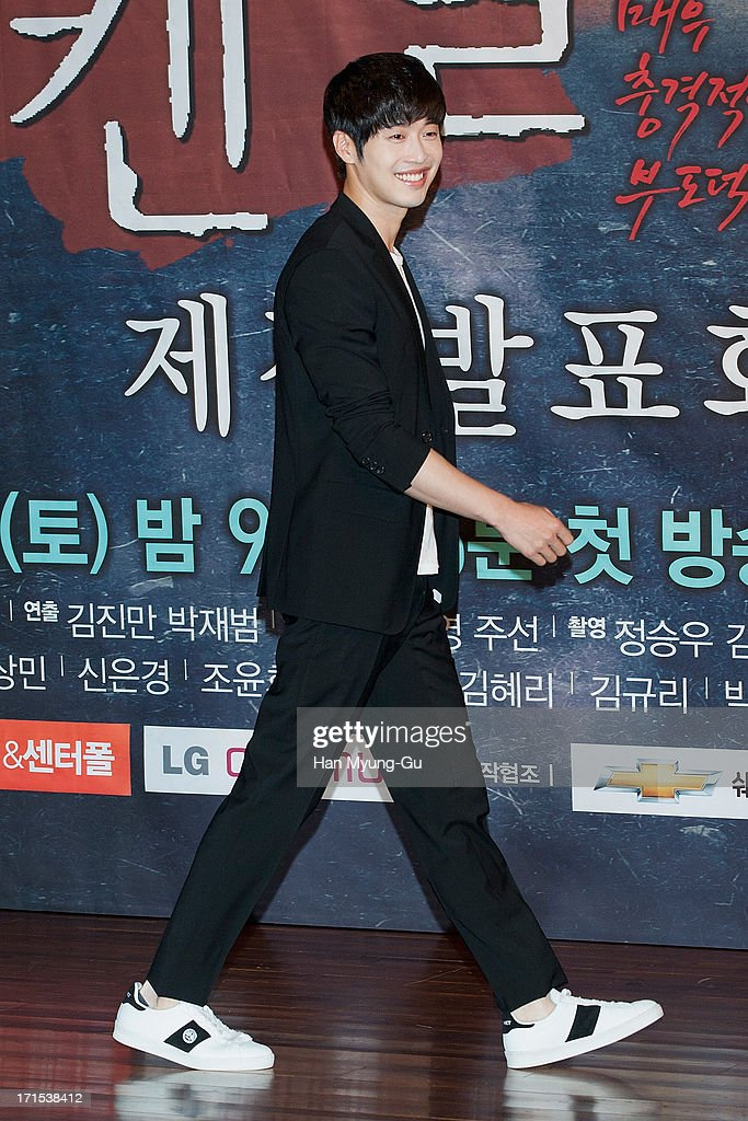 South Korean actor Kim Jae-Won attends during the MBC Drama 'Scandal' Press Conference on June 26, 2013 in Seoul, South Korea. The drama will open on June 29 in South Korea.