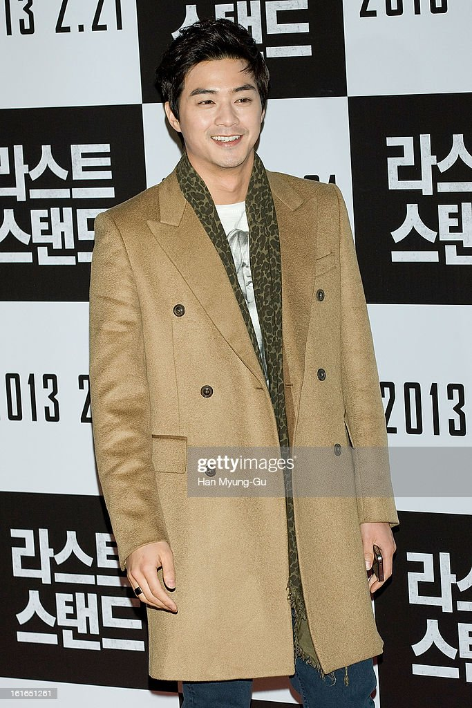 South Korean actor Kim Ji-Hoon attends 'The Last Stand' VIP Screening at CGV on February 13, 2013 in Seoul, South Korea. The film will open on February 21 in South Korea.