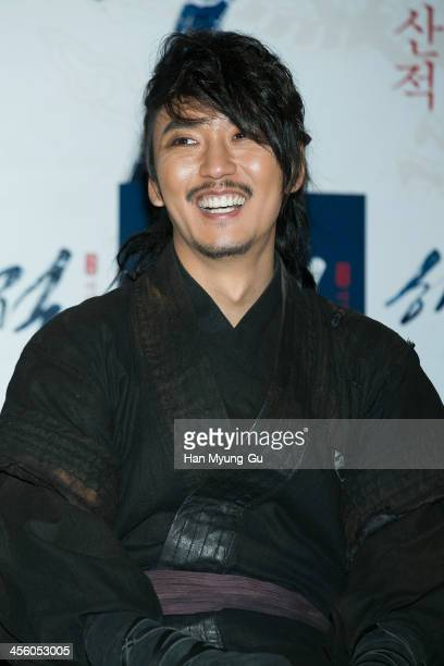 South Korean actor Kim NamGil attends 'The Pirates' press conference on December 12 2013 in Namyangju South Korea