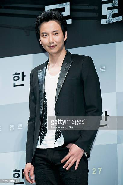 South Korean actor Kim NamGil attends the press conference for 'The Shameless' at CGV on April 23 2015 in Seoul South Korea The film will open on May...