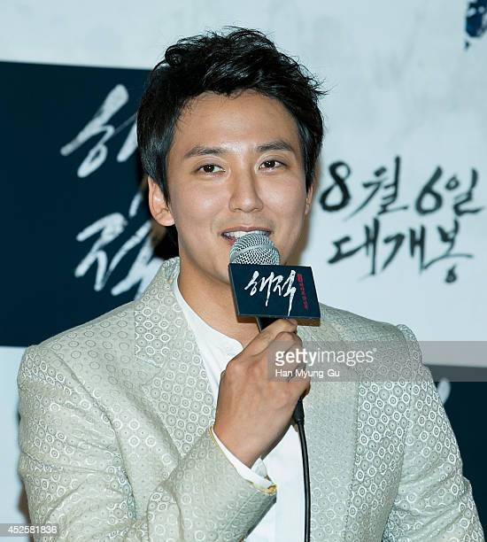 South Korean actor Kim NamGil attends the press screening for 'The Pirates' at the Lotte Cinema on July 23 2014 in Seoul South Korea The film will...