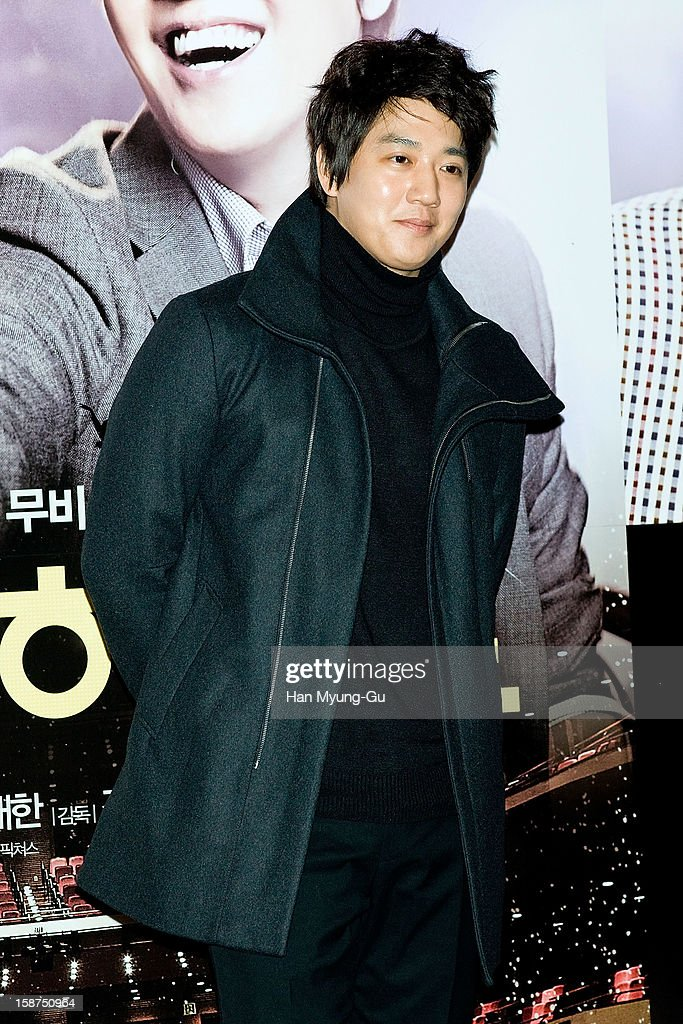 South Korean actor Kim Rae-Won attends the 'My Little Hero' press screening at CGV on December 27, 2012 in Seoul, South Korea. The film will open on Janeary 10, 2013 in South Korea.