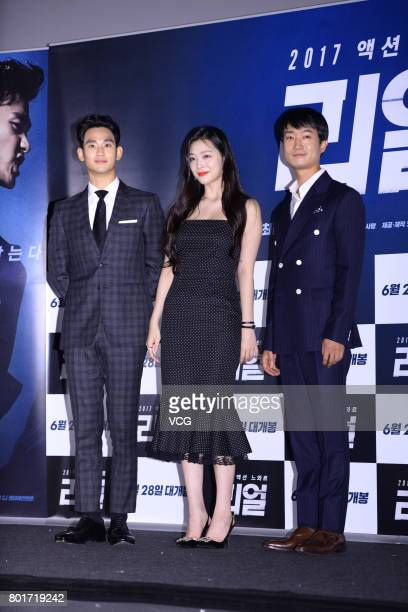 South Korean actor Kim Soohyun and South Korean actress Sulli attend the test screening of film 'Real' on June 26 2017 in Seoul South Korea