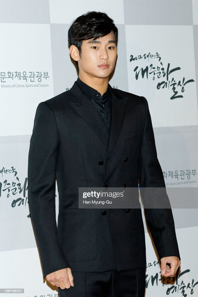 South Korean actor Kim Soo-Hyun attends during the 2012 Korea Popular Culture Art Awards at Olympic Hall on November 19, 2012 in Seoul, South Korea.
