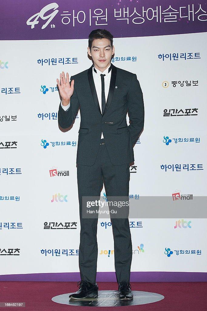 South Korean actor Kim Woo-Bin attends the 49th Paeksang Arts Awards on May 9, 2013 in Seoul, South Korea.