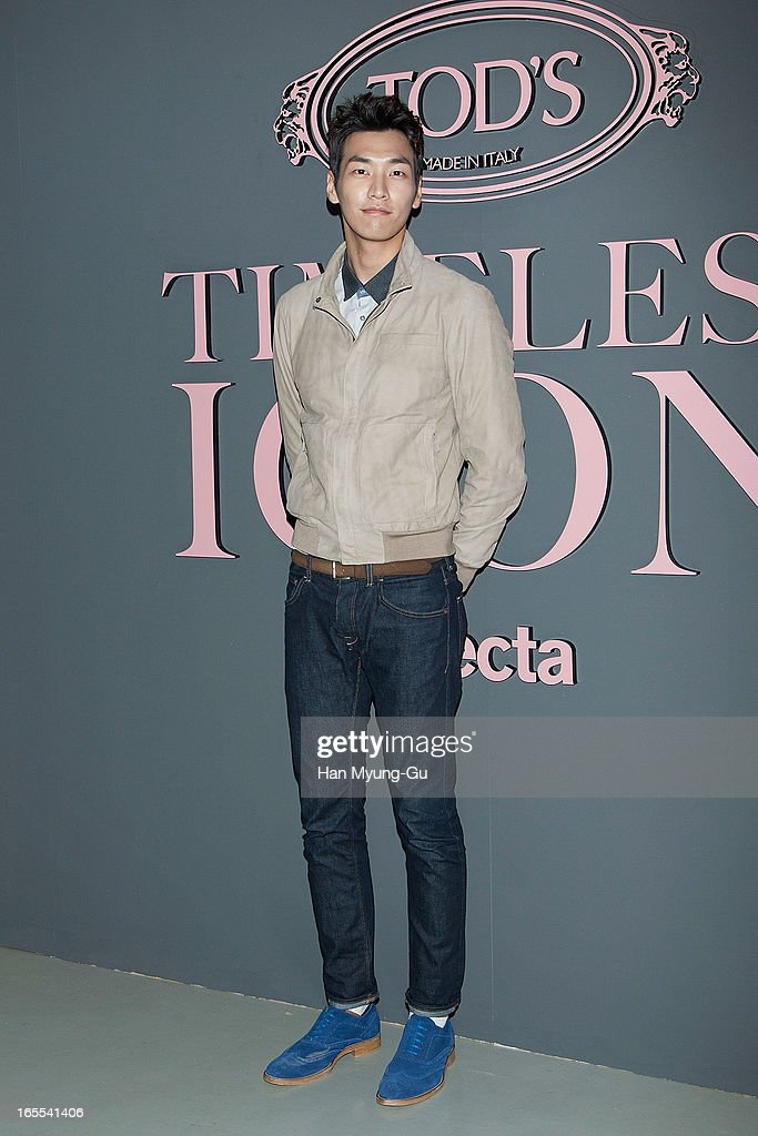 South Korean actor Kim YoungKwang attends the Tod's Presents Princess Diana Photo Exhibition 'Timeless Icon' at Gallery Hyundai on April 3 2013 in...