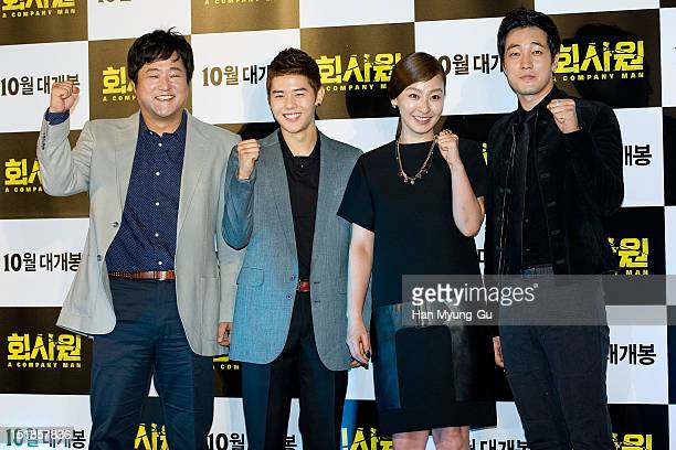 South Korean actor Kwak DoWon Kim DongJun of South Korean boy band Children of Empire actors Lee MiYun and So JiSub attend a press conference to...