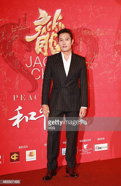 South Korean actor Lee Byung Hun attends Jacky Chen's charity birthday party on April 7 2014 in Beijing China