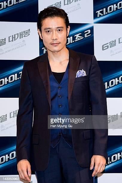 South Korean actor Lee ByungHun attends a press conference to promote 'GI Joe Retaliation' at CGV on April 25 2012 in Seoul South Korea
