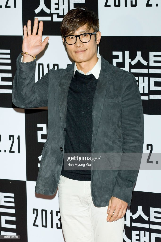 South Korean actor <a gi-track='captionPersonalityLinkClicked' href=/galleries/search?phrase=Lee+Byung-Hun&family=editorial&specificpeople=829983 ng-click='$event.stopPropagation()'>Lee Byung-Hun</a> attends 'The Last Stand' VIP Screening at CGV on February 13, 2013 in Seoul, South Korea. The film will open on February 21 in South Korea.