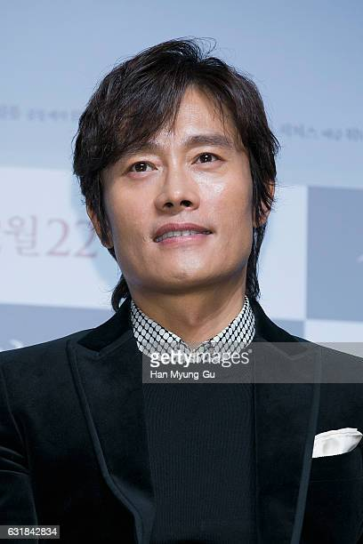 South Korean actor Lee ByungHun attends the press conference for 'A Single Rider' at CGV on January 16 2017 in Seoul South Korea