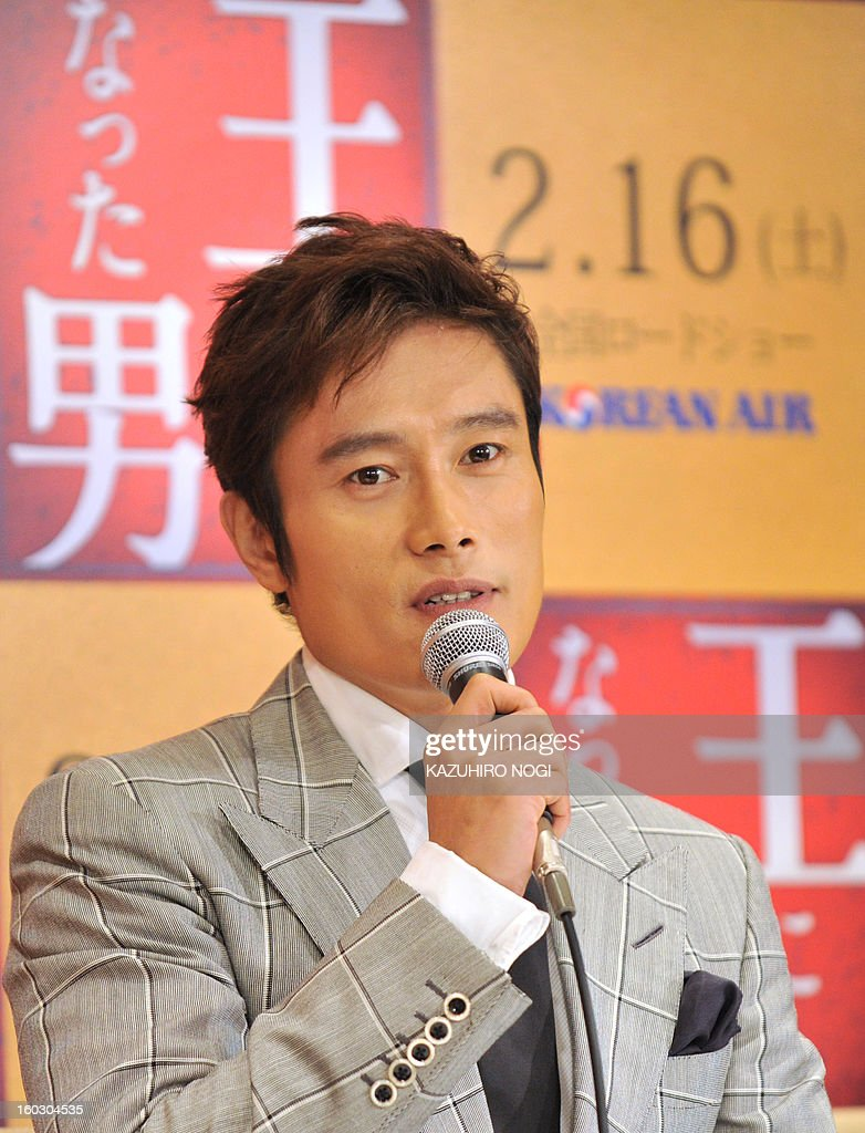 South Korean actor Lee Byung-Hun speaks during a press conference to promote his latest film 'Gwanghae: the Man Who Became King' in Tokyo on January 29, 2013. The film will open in Japan on February 16.
