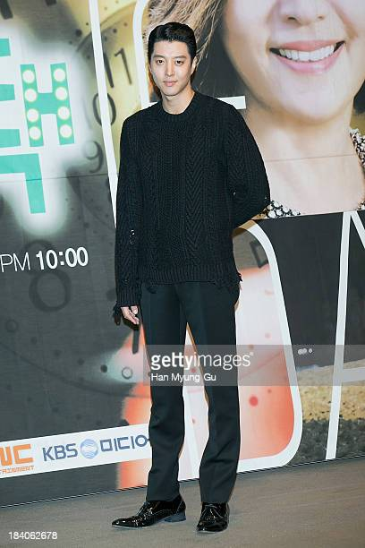 South Korean actor Lee DongGun attends KBS Drama 'The Choice Of The Future' Press Conference on October 10 2013 in Seoul South Korea The drama will...