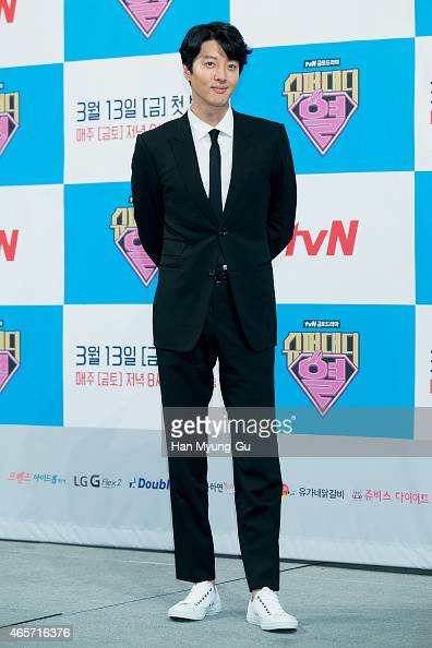 South Korean actor Lee DongGun attends the press conference for tvN Drama 'Super Daddy Yeol' at Imperial Palace Hotel on March 9 2015 in Seoul South...