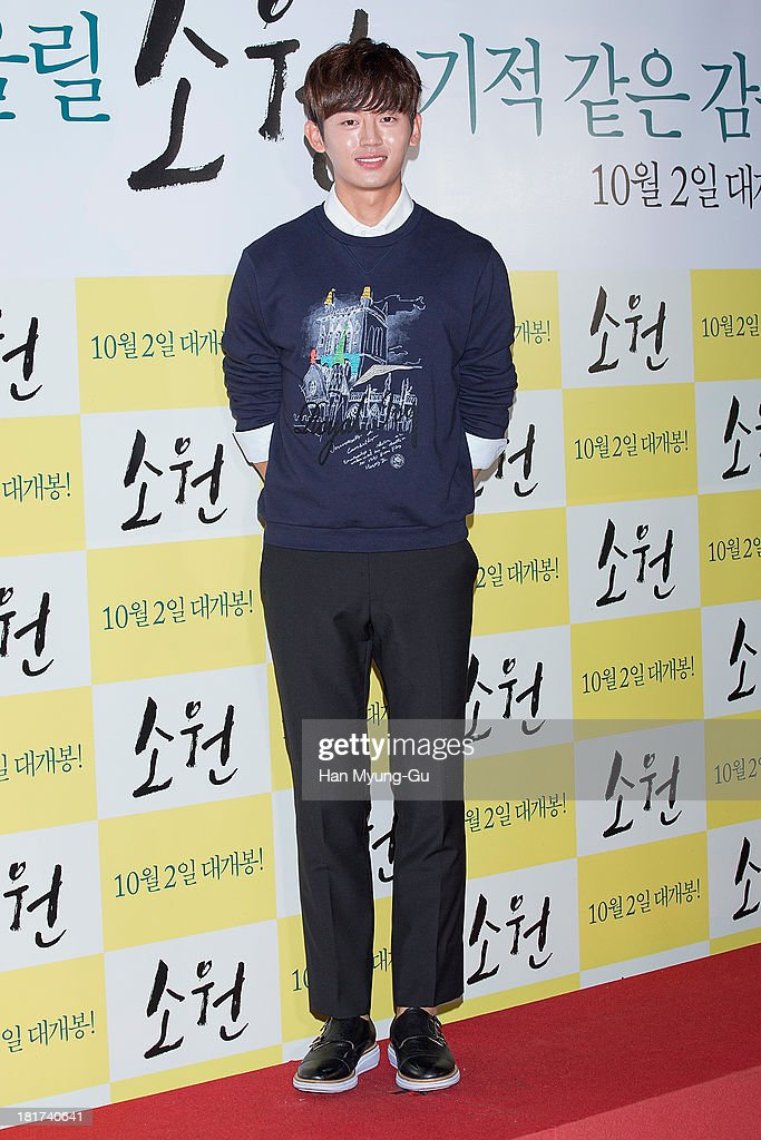 South Korean actor Lee Ji-Hoon attends 'Wish' VIP screening at Lotte Cinema on September 23, 2013 in Seoul, South Korea. The film will open on October 02, in South Korea.
