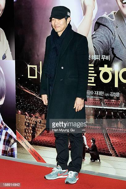 South Korean actor Lee JongHyuk attends the 'My Little Hero' VIP Screening at CGV on January 3 2013 in Seoul South Korea The film will open on...