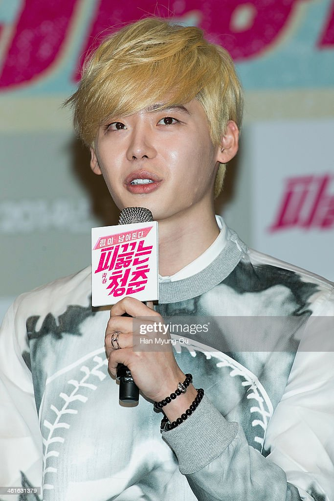 South Korean actor Lee Jong-Suk attends the 'Boiling Youth' (Hot Young