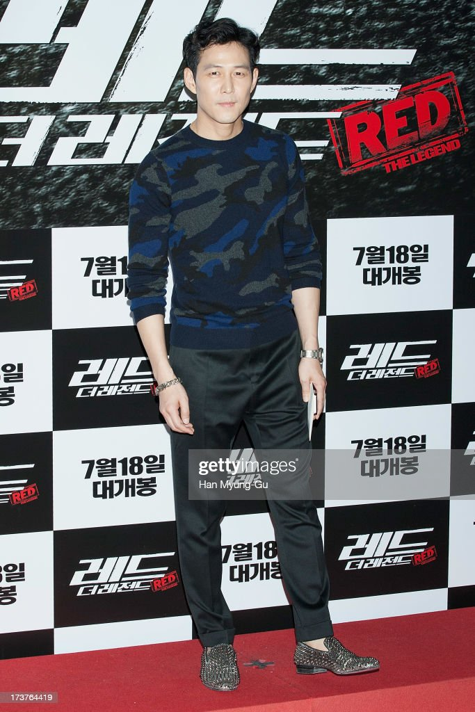 'Red 2' VIP Screening