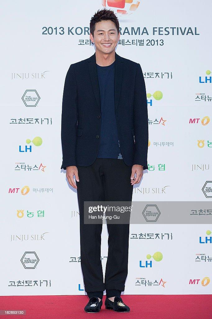 South Korean actor Lee JungJin arrives for photographs at 2013 Korea Drama Awards at Jinju Arena on October 02 2013 in Jinju South Korea