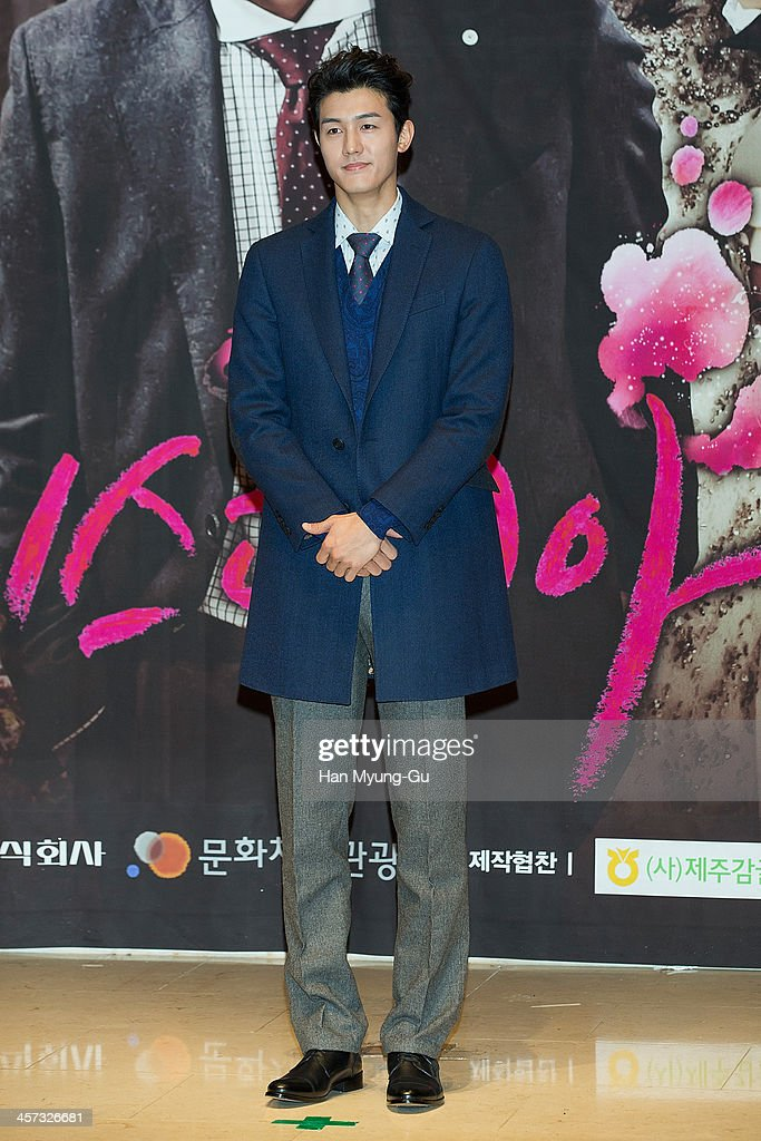 South Korean actor Lee Ki-Woo attends the MBC Drama 'Miss Korea' press conference at Patio 9 on December 16, 2013 in Seoul, South Korea. The drama will open on December 18, in South Korea.