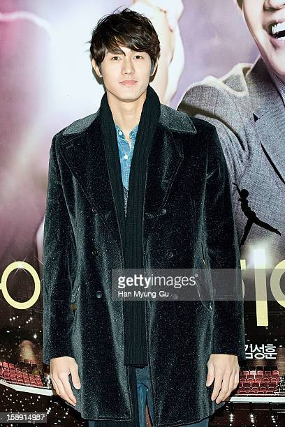South Korean actor Lee KiWoo attends the 'My Little Hero' VIP Screening at CGV on January 3 2013 in Seoul South Korea The film will open on January...